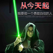 Best Buy High Power Laser Pointer Laser red&green laser light  laser self-defense cigarette ignition