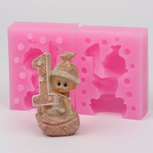 3D маленький подарок на день рождения ребенка, силиконовая форма ручной работы для изготовления мыла, глиняные формы