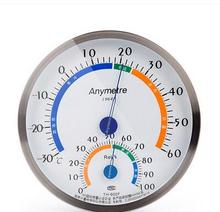 Hot selling Authentic mechanical Thermo-hygrometer Germany import core Interior stainless steel high precision thermometer