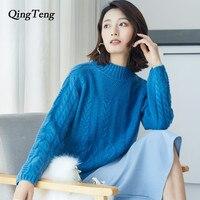 Кашемировый свитер белый женский макет средства ухода за кожей Шеи крупная вязка пуловер с длинными рукавами нерегулярные синий толстая ше