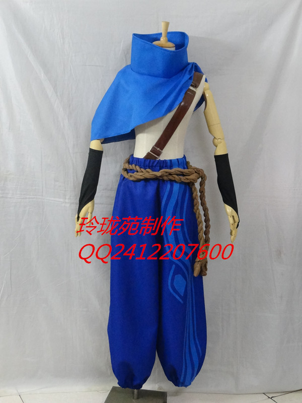Compare Prices on Yasuo Cosplay Costumes- Online Shopping/Buy Low ...