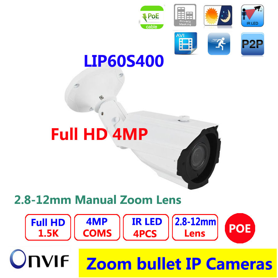 H.265 HD IP Camera 4MP 2.8-12MM Varifocal lens Outdoor CCTV Camera HISILICON Hi3516D POE Camera ONVIF Surveillance Camera System h 265 h 264 4mp ip camera 5mp 2 8 12mm zoom lens ov4689 hi3516d ip camera 4mp ip66 outdoor ip camera poe onvif with sd card slot