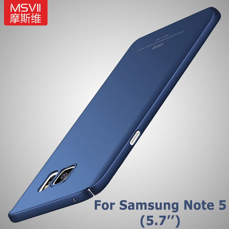 "MSVII Cover For Samsung Galaxy Note 5 Case Slim Scrub Coque For Samsung Note 5 Case PC Cover For Samsung Galaxy Note5 Cases 5.7"""
