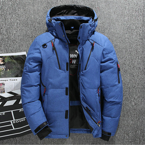 Image 5 - Thick Warm Men Winter Jacket Solid Hooded Mens Down Parka Casual Down Male Overcoat With Many Pockets