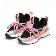 Autumn Summer Children Girl Shoes Soft Kids Running New Design Boy Sneakers Pink Rubber
