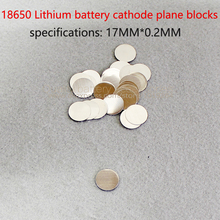 18650 lithium battery can spot welding film 18650 core special flat negative plate protection plate special film special spot mg300j2ys50 module hskk