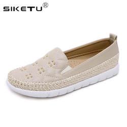 Женская обувь на плоской подошве, женские лоферы, удобная обувь с заклепками, пеньковая веревка, эспадрильи кеды, женская обувь на