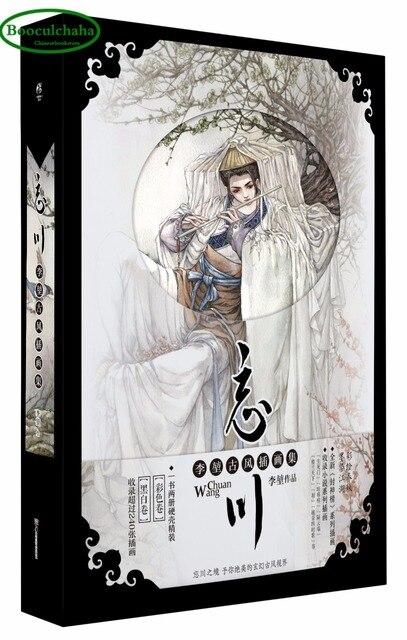 31 71 20 De Reduction Booculchaha Chinois Ancienne Figure Dessin Livres Neoclassique Ancienne Illustration Peinture Livre De Li Kun Wangchuan Dans