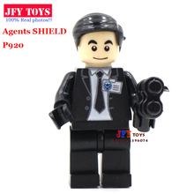 Agents Buy Cheap Children