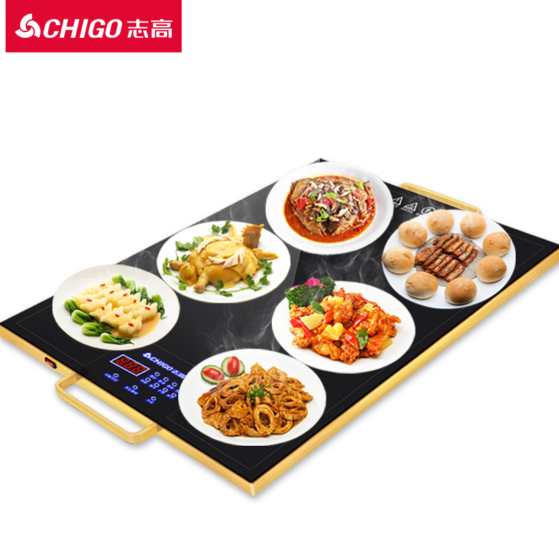 Smart Electric Food Insulation Board Household Multi Functional Hot Plate Thermostatic Heater Insulation Mat Warm Dish Board 1000g 98% fish collagen powder high purity for functional food