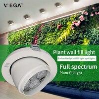 WEGA Plant Growth Lamp 24W Full Spectrum LED Downlight Ceilings Happytree LED Plant Light Source Plant Wall Landscape Lamp Light