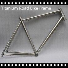 Титановая рама для шоссейного велосипеда из титанового сплава gr9 материал титановая рама для шоссейного велосипеда и вилка 700C