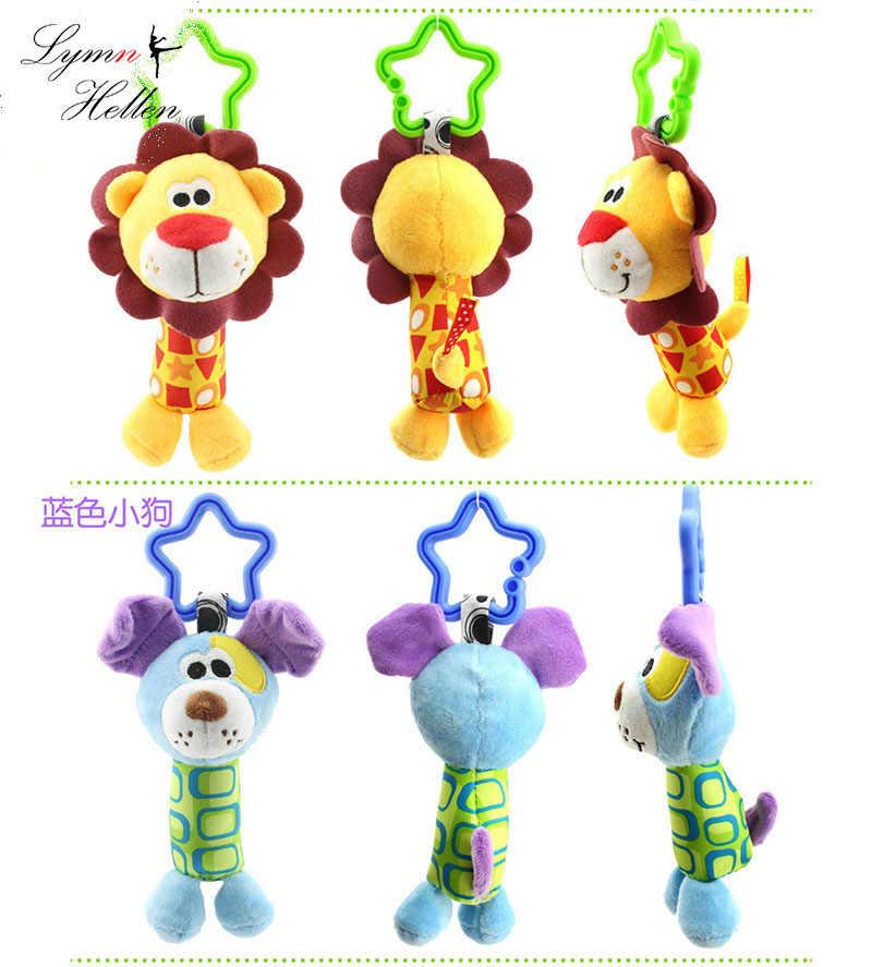 ハッピーモンキー19センチベビーベッド車ぶら下がっガラガラフワフワスティックぬいぐるみぬいぐるみ人形玩具おもちゃパズルベルリング幼児人形動物