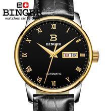 Switzerland men's watch luxury brand Wristwatches BINGER business Automatic self-wind leather strap Water Resistance BG-0397-4