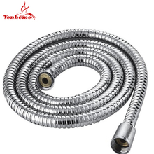 2018 Retail high quality Shower Tubing Hoses stainless steel Shower hose 1.5 m plumbing hose Bath products Bathroom accessories