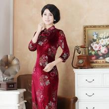 New cheongsam The new improved Chinese womens dress collar surplice color diamond seven sleeve wedding clothes