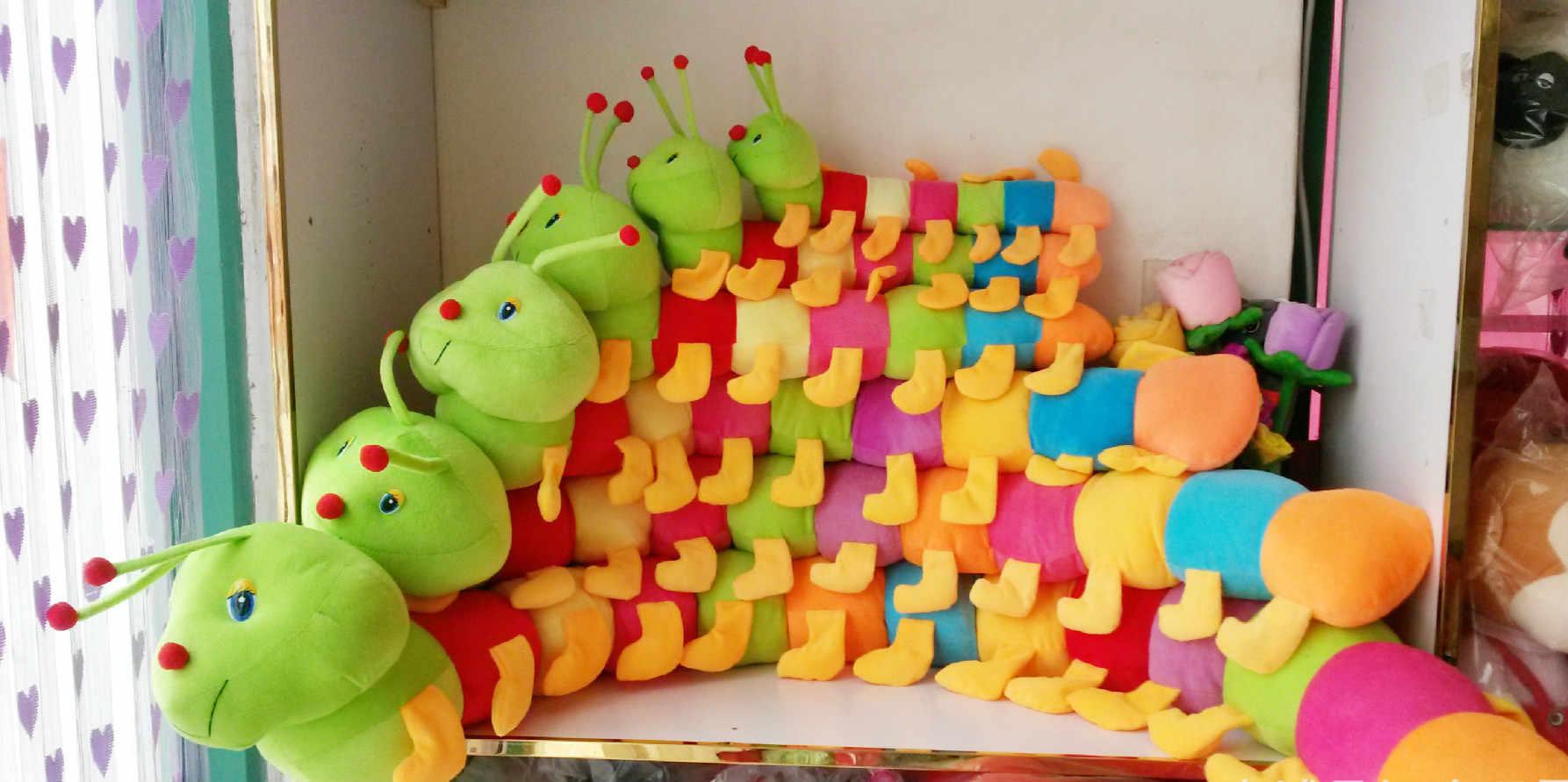 سوبر كبير لطيف الملونة اليرقات الوسائد محشوة لعب الأطفال دمى لينة وجميلة لديها نوعية جيدة للشحن المجاني
