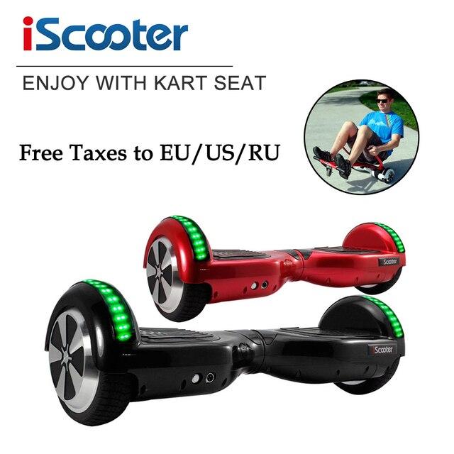 Iscooter Ховерборда 2 колеса самостоятельно баланс электрический самокат одноколесном велосипеде Постоянный Смарт два колеса скейтборд Drift балансировки скутер