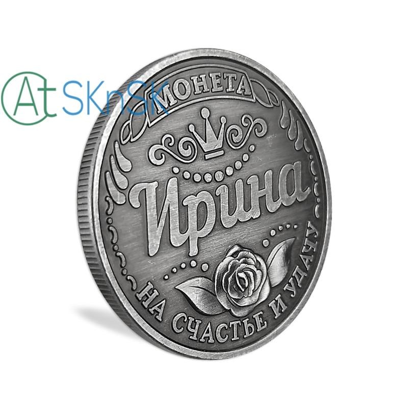 Монета Руски Ирина възпоменателни - Декор за дома - Снимка 4