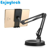 New Tabletop Stands with Holders for iPad Tablets iPhone Xiaomi Huawei Samsung Mobile phones Tripod Bracket Video bloggers