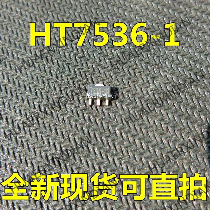 10PCS NEW HT7536-1 7536-1 TO-92