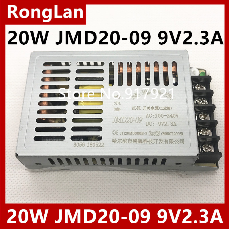 [ZOB] - 20W JMD20-09 9V2.3A switching power supply  --5PCS/LOT[ZOB] - 20W JMD20-09 9V2.3A switching power supply  --5PCS/LOT