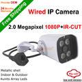Full HD Cámara IP Al Aire Libre 1080 P de La Visión Nocturna ONVIF H.264 Detección de movimiento Vista Remota A Través de Smart Phone 2.0MP CCTV de la Bala cámara
