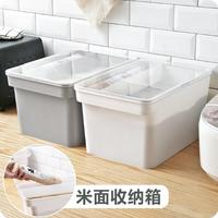 Household Organizer Rice Bucket Japanese Style Plastic Cereal Storage Box Simple Moistureproof Rice Container 10kg