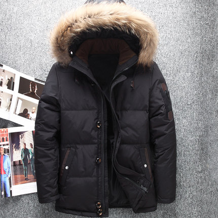 Winter Big Genuine Fur Hood Duck Down Jackets Men Warm High Quality Down Coats Male Casual Winter Outerwer Down Parkas JK 633 in Down Jackets from Men 39 s Clothing