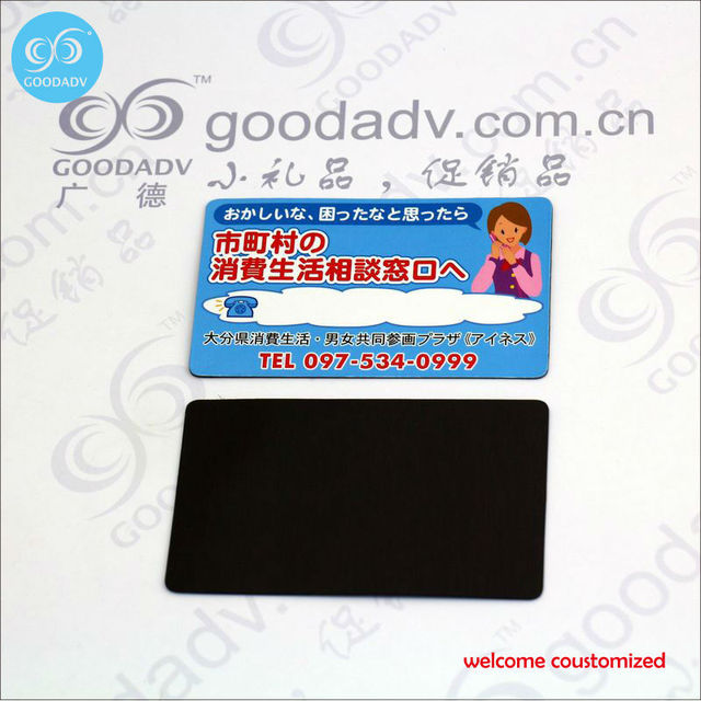 Manufacturer diy custom to exclusive business card magnetic manufacturer diy custom to exclusive business card magnetic refrigerator advertising promotional gifts fridge magnet colourmoves