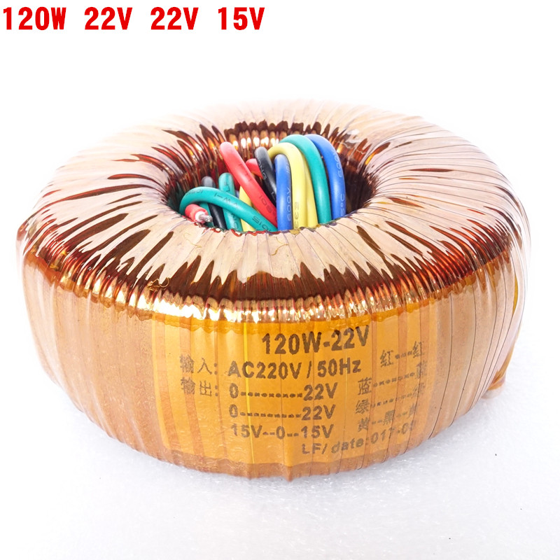 120w hifi amplifier dedicated toroidal transformer wire. Black Bedroom Furniture Sets. Home Design Ideas