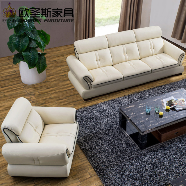 L Shape Sofa Low Price Set Corner Modern Leather
