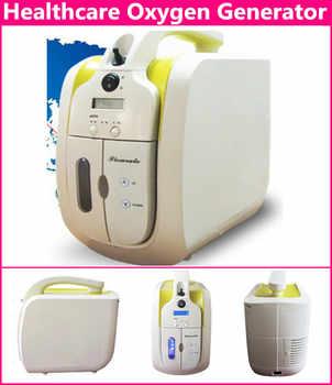 Medical Oxygen Concentrator for Respiratory Diseases 110V 220V Oxygen Generator COPD Oxygen Supplying Machine