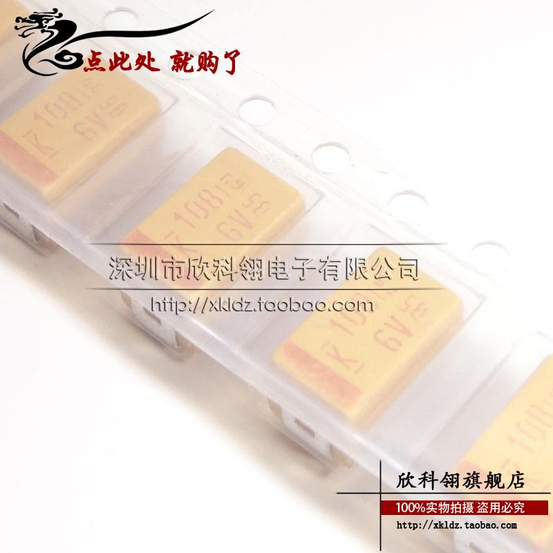 Ensure quality SMD tantalum capacitor 1000 uf 6 v 7343 E query at ease