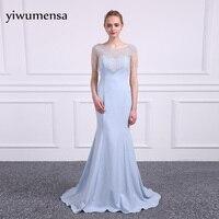 yiwumensa Bling Bling beading Mermaid Prom dresses 2018 Lavender Beauty Scoop Neck Vintage Prom dress Cap sleeve Prom gowns
