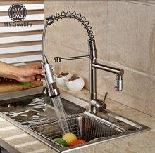 Матовый никель Одной Ручкой Весна Pull Down кухонной мойки смеситель Палуба горе поворотный носик крана вода