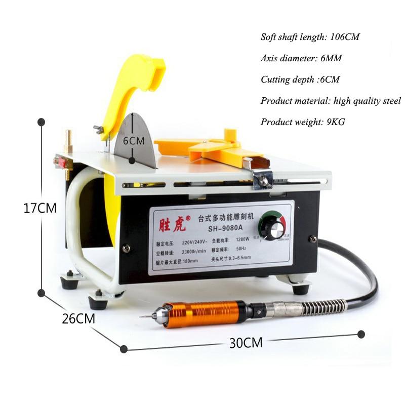 1280W High Power Multi-function Engraving Machine 0.3-6.5mm Bench Beeswax Pine Agate Jade Cutting Machine SH-9080A