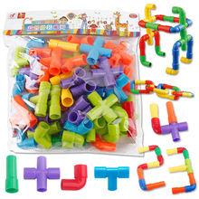 Пластиковая труба мозаика строительные блоки игрушки детский