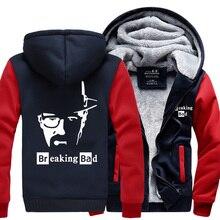 hot sale Breaking Bad Men Sweatshirts new winter warm fleece thicken Heisenberg hoodies men 2016 casual jacket M-4XL Zipper coat