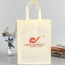 500pcs/lot Custom DesignPrint Non Woven Recycle Bag Manufacturers Promotion Eco-friendly Shopping Tote Pouch Storage Handbag