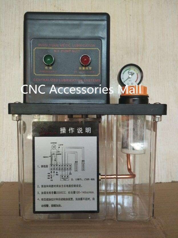 Pompa automatica dell'olio elettrica della macchina del router di incisione di CNC della pompa di lubrificazione automatica 2L 220V CA.