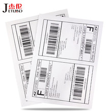 Popular Address Labels Paper-Buy Cheap Address Labels Paper