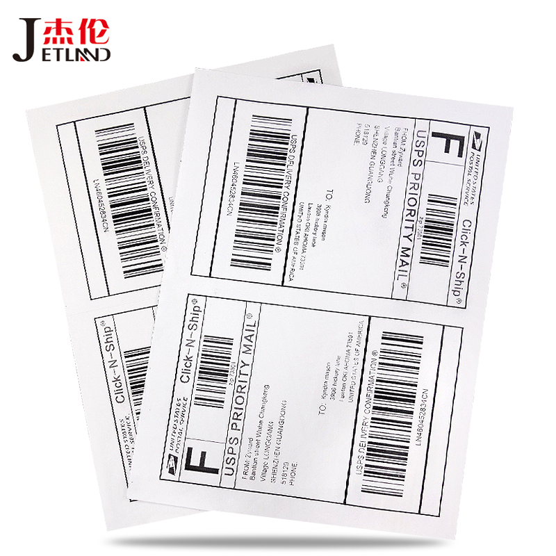(50 Sheets / Pack ) JETLAND 100 Pcs Half A4 Size Labels Laser/Inkjet UPS Fedex Shipping Labels A5 Address Stickers