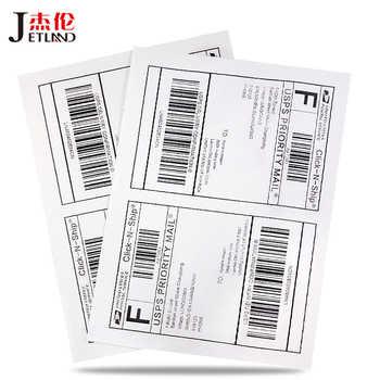 (50 hojas/paquete) JETLAND 100 piezas medias etiquetas de tamaño A4 láser/inyección de tinta UPS Fedex etiquetas de envío A5 pegatinas de dirección
