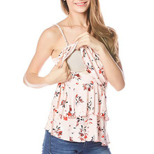 MUQGEW новые модные женские топы без рукавов с цветочным рисунком для беременных, Одежда для беременных