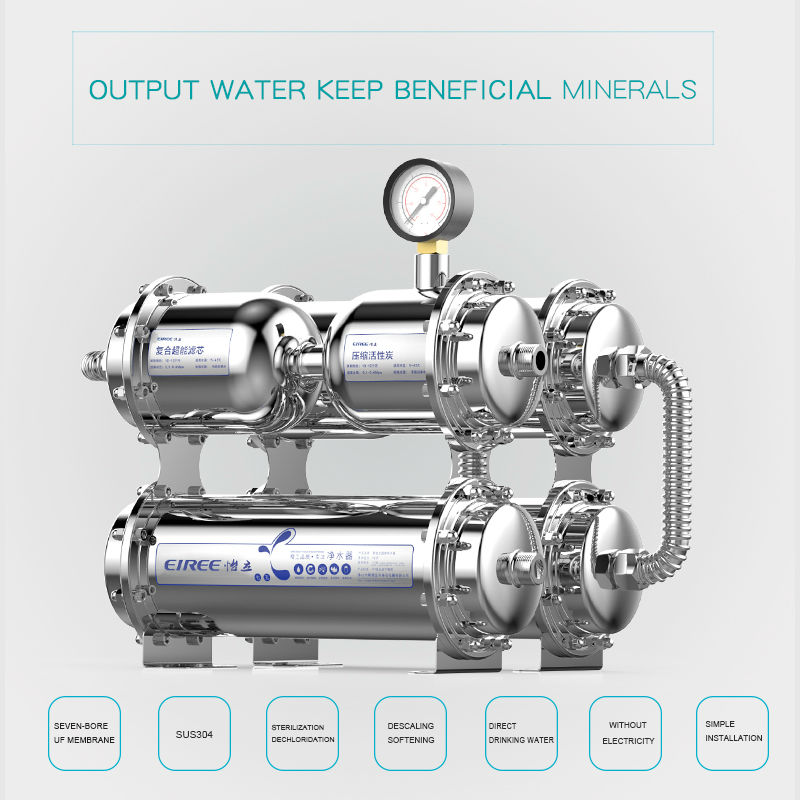 EIREE 500L/H six stages of water treatment system  UF water purifier water hyacinth treatment of industrial wastewater