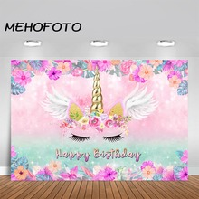 MEHOFOTO Unicorn Backdrop Pink Purple Flower Photo Background Themed Party Banner Photography Backdrops