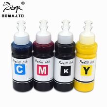 4 Pieces/Set Pigment ink For EPSON T7551 - T7554 Ink Cartridge For Epson WF-8010DW WF8010 WF8090 WF8510 WF8590 Printer winnerjet 500ml bottle 4 colors water based pigment ink for epson b 300dn b 500dn b300dn b500dn printer
