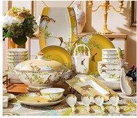 Фарфоровая чаша и набор столовых приборов миска и тарелка Бытовая столовая кость, фарфоровая чаша, тарелка для овощей, палочки для еды, Цзин