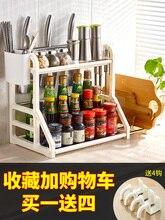 Kitchen Shelf, Non-punching Condiment Oil, Salt, Soy Sauce And Vinegar Knife Chopsticks, Knives Tools O